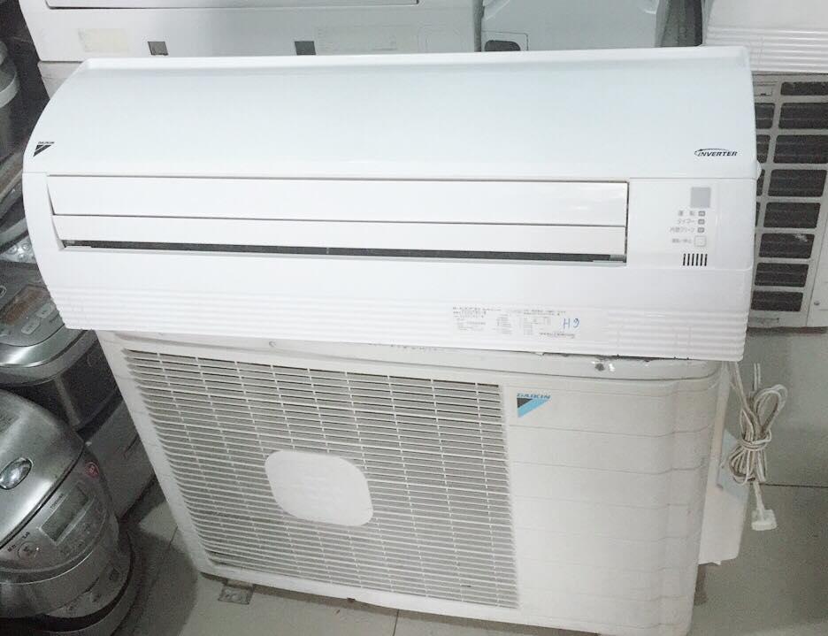 Cấu tạo hoạt động máy lạnh nội địa Nhật