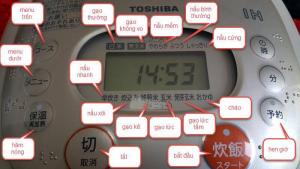 Mã lỗi nồi cơm Toshiba nội địa nhật (nồi cơm cao tần Nhật)