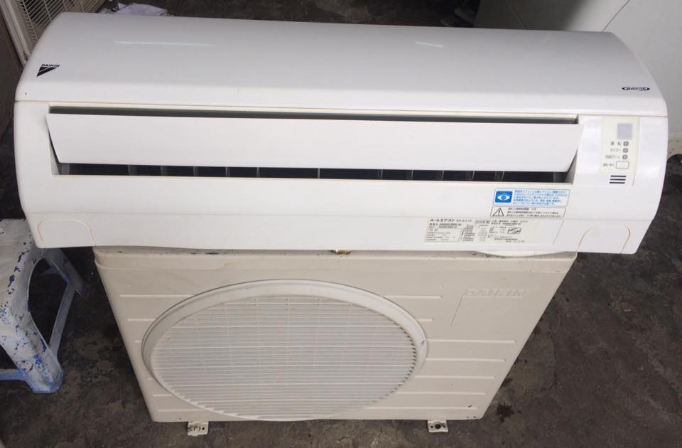 Máy lạnh Daikin AN22LESK-W 1HP inverter tiết kiệm điện gas R 410 mới 99%
