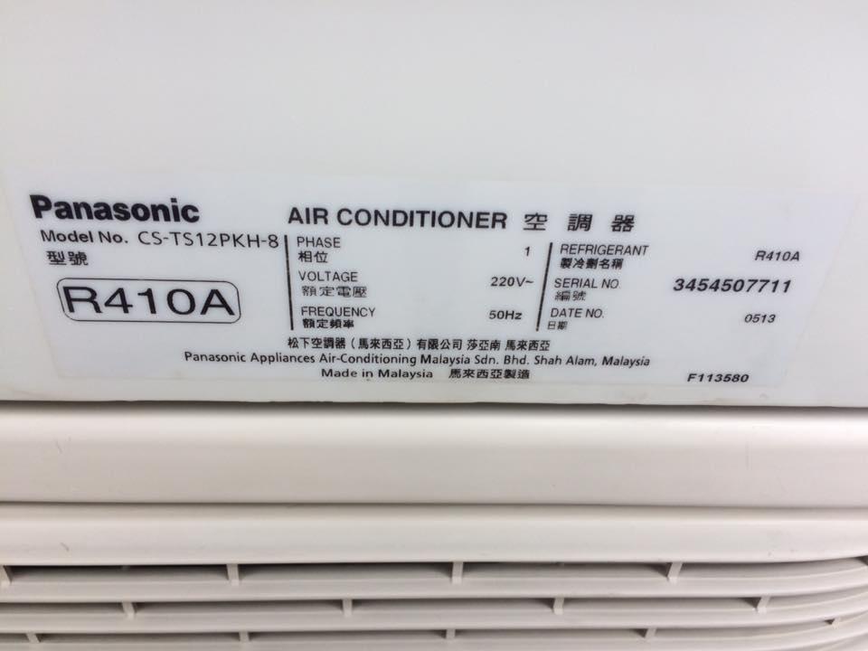 Máy lạnh Panasonic CS-TS12 PKH-8 ( 1.5HP) Inverter mới 95%