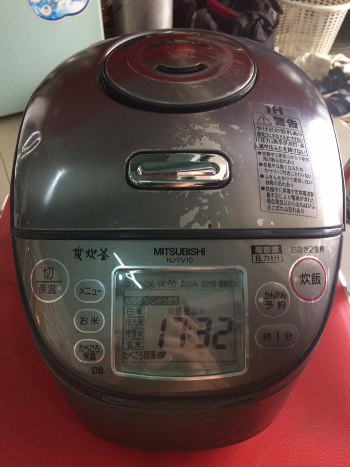 Nồi Cơm Điện cao tần IH Mitsubishi NJ-UV10 - 1 lít