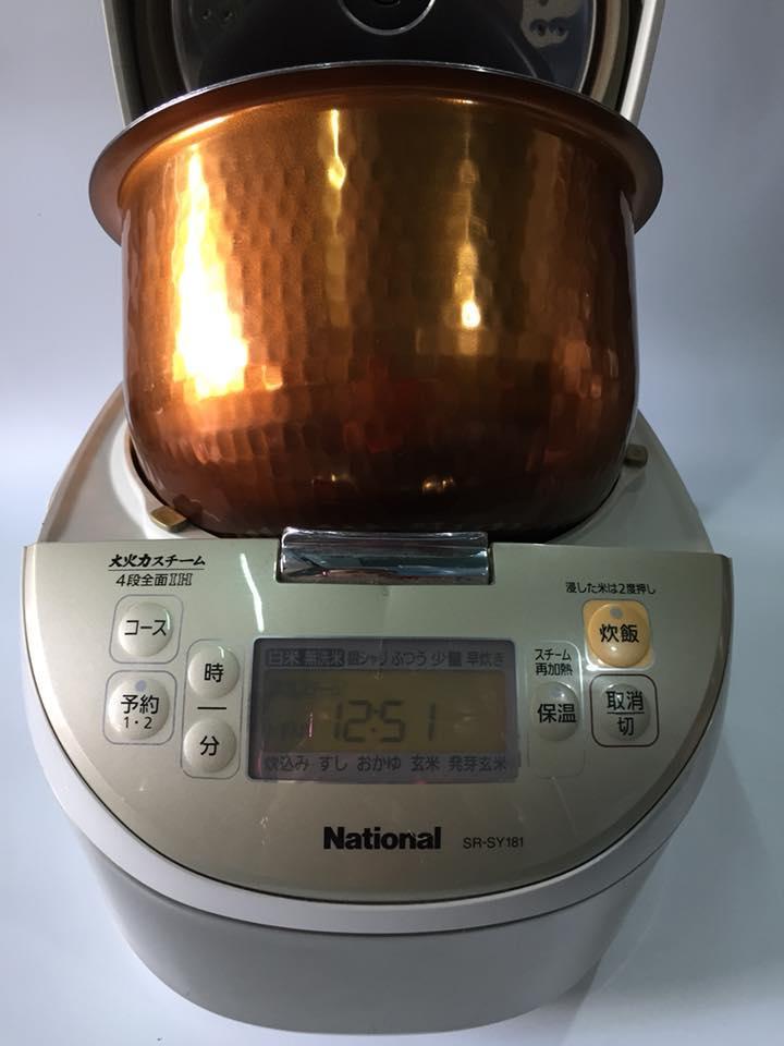 Nồi cơm điện cao tần IH NATIONAL SR-SY 181 - 1,8 lít