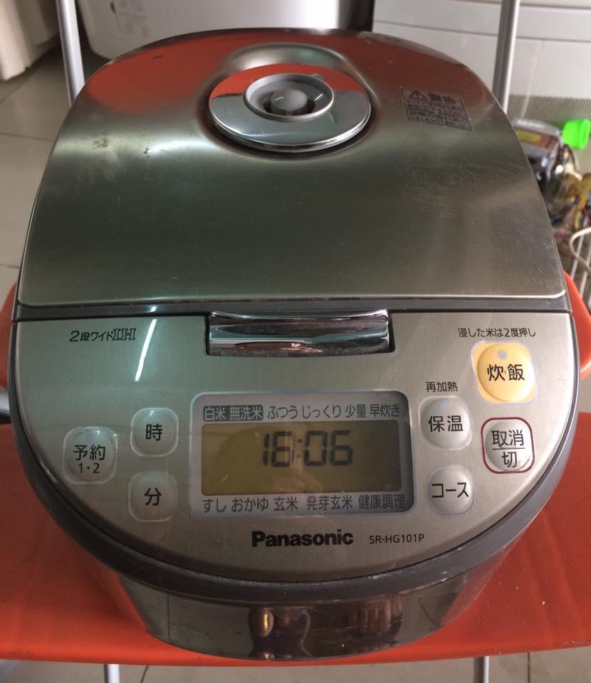 Nồi cơm điện cao tần IH Panasonic SR-HG101P - 1 lít