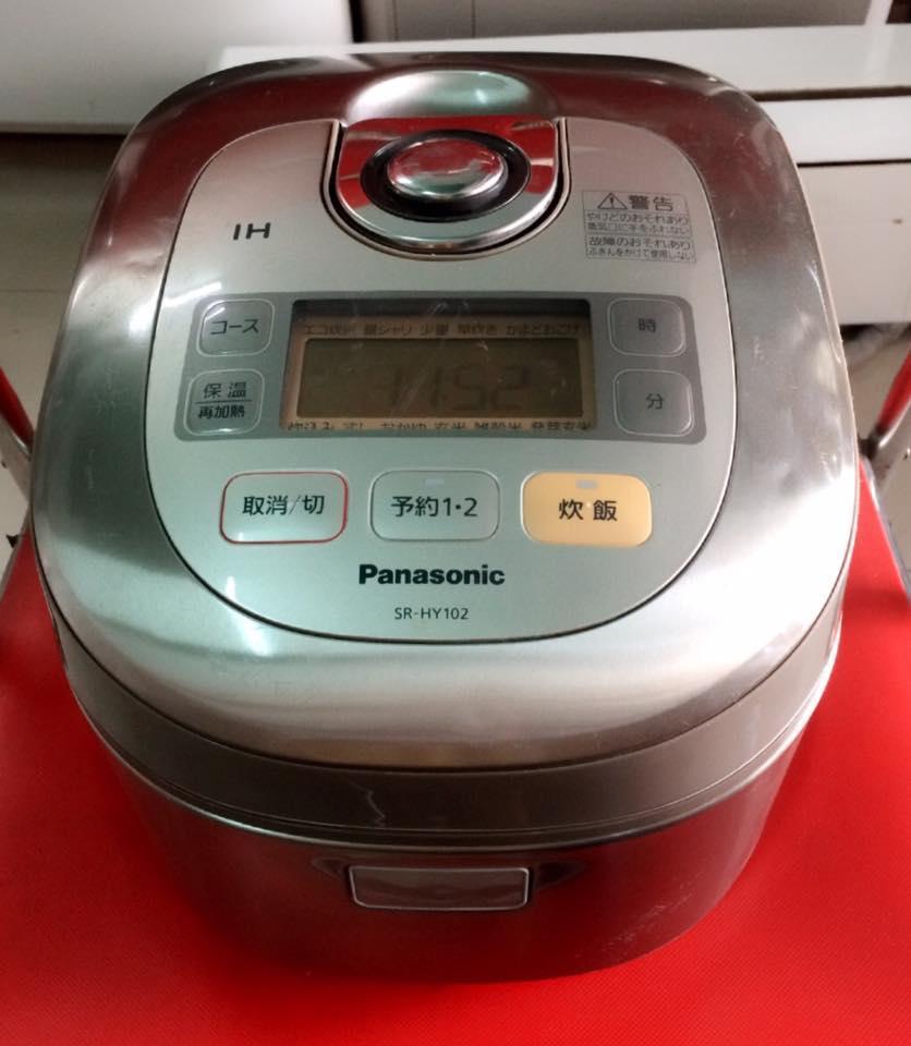 Nồi cơm điện cao tần IH Panasonic SR-HY102 - 1 lít