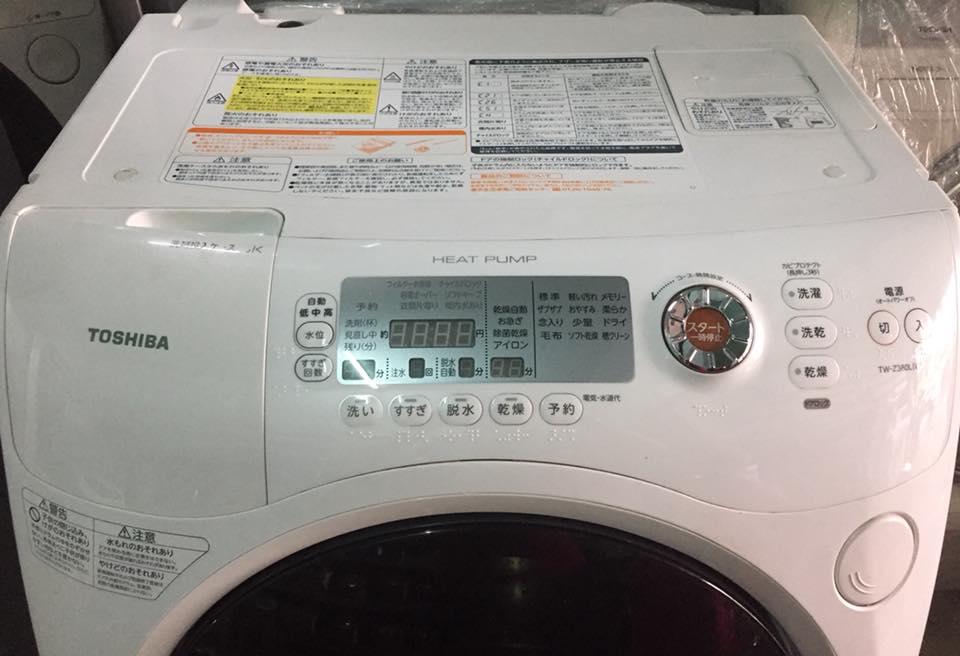 Sửa máy giặt nội địa nhật các quận nội-ngoại thành TPHCM