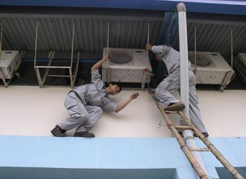 Tháo ráp máy lạnh |bảo trì máy lạnh quận 4